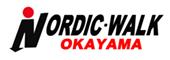 岡山県ノルディック・ウォーク連盟
